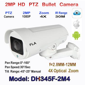 1080 P PTZ Web Pallottola Fotocamera 4X Zoom Motorizzato 2.8-12mm Lens Full HD 2.0MP IP Colore Telecamera Bullet IR con 4 PZ Led Array IR 30 M