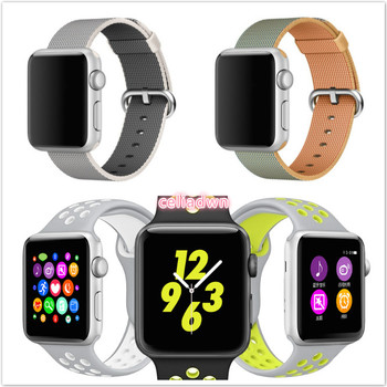 2017 Frequenza Cardiaca Orologio Intelligente IWO 3 Supporto WhatsApp Variabile Cinghia 42mm IWO 2 Aggiornamento Bluetooth Orologio W52 Per iOS Android Phone