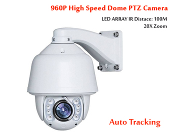 "5 ""IP camera outdoor PTZ 960 p 20X zoom ottico auto tracking alta speed dome Ambarella full HD onvif array led IR 100 M 1.3mp cam"