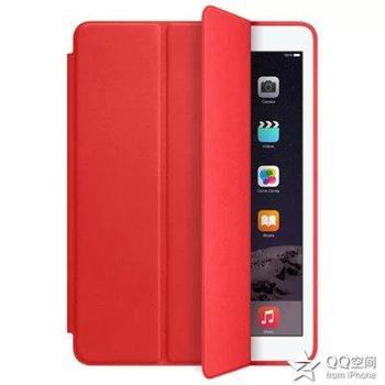 Copertura di vibrazione per ipad mini 4 mini4 tablet case smart cover capa fundas per apple ipad mini 4 case