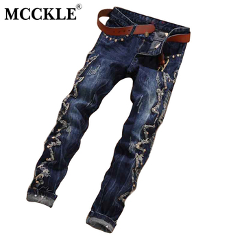 Mcckle progettista di marca jeans strappati mens jogger rivet slim fit etero distressed denim pantaloni uomo distrutto jean pantaloni
