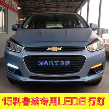 Top quality led drl daytime running light per Chevrolet cruze con giallo girare luce funzione
